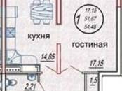 Квартиры,  Краснодарский край Краснодар, цена 2 962 980 рублей, Фото