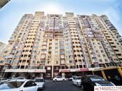 Квартиры,  Краснодарский край Краснодар, цена 4 307 040 рублей, Фото