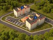 Квартиры,  Московская область Истринский район, цена 2 497 500 рублей, Фото