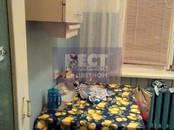 Квартиры,  Московская область Долгопрудный, цена 4 750 000 рублей, Фото