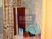 Квартиры,  Москва Зябликово, цена 7 300 000 рублей, Фото