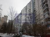 Квартиры,  Москва Юго-Западная, цена 24 950 000 рублей, Фото