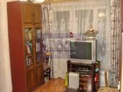 Квартиры,  Москва Коньково, цена 7 850 000 рублей, Фото