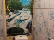 Квартиры,  Москва Нагорная, цена 7 090 000 рублей, Фото