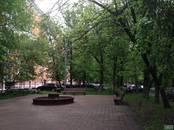 Квартиры,  Москва Университет, цена 24 500 000 рублей, Фото
