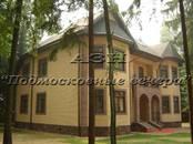 Дома, хозяйства,  Московская область Апрелевка, цена 55 000 000 рублей, Фото