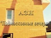 Дома, хозяйства,  Московская область Пятницкое ш., цена 4 800 000 рублей, Фото