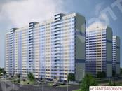 Квартиры,  Краснодарский край Краснодар, цена 2 327 300 рублей, Фото