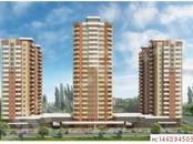 Квартиры,  Краснодарский край Краснодар, цена 1 531 800 рублей, Фото