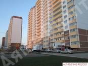 Квартиры,  Краснодарский край Краснодар, цена 1 887 144 рублей, Фото