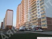 Квартиры,  Краснодарский край Краснодар, цена 1 887 140 рублей, Фото