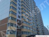 Квартиры,  Краснодарский край Краснодар, цена 1 639 000 рублей, Фото