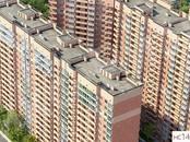 Квартиры,  Краснодарский край Краснодар, цена 2 298 000 рублей, Фото