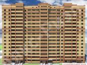 Квартиры,  Краснодарский край Краснодар, цена 2 519 000 рублей, Фото