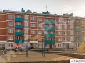 Квартиры,  Краснодарский край Краснодар, цена 2 253 000 рублей, Фото