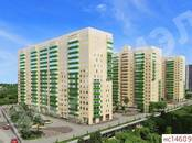 Квартиры,  Краснодарский край Краснодар, цена 2 366 430 рублей, Фото