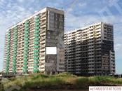 Квартиры,  Краснодарский край Краснодар, цена 1 583 660 рублей, Фото