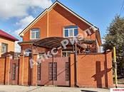 Дома, хозяйства,  Краснодарский край Краснодар, цена 29 900 000 рублей, Фото