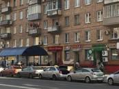 Офисы,  Москва Октябрьское поле, цена 599 000 рублей/мес., Фото