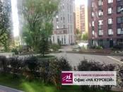 Квартиры,  Москва Теплый стан, цена 5 400 000 рублей, Фото