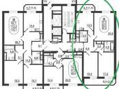 Квартиры,  Москва Ленинский проспект, цена 27 248 067 рублей, Фото