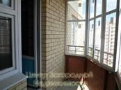 Квартиры,  Московская область Балашиха, цена 1 848 000 рублей, Фото
