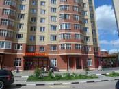 Квартиры,  Московская область Балашиха, цена 2 835 000 рублей, Фото