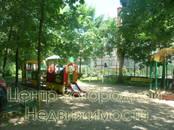 Квартиры,  Москва Дмитровская, цена 3 500 000 рублей, Фото