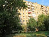 Квартиры,  Москва Пролетарская, цена 8 200 000 рублей, Фото