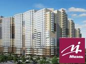 Квартиры,  Московская область Одинцово, цена 12 152 000 рублей, Фото