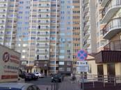 Квартиры,  Москва Саларьево, цена 5 400 000 рублей, Фото