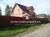 Дома, хозяйства,  Новосибирская область Новосибирск, цена 7 900 000 рублей, Фото