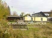 Дома, хозяйства,  Новосибирская область Новосибирск, цена 1 660 000 рублей, Фото