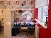 Квартиры,  Новосибирская область Новосибирск, цена 8 497 000 рублей, Фото