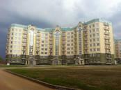 Квартиры,  Московская область Красногорский район, цена 5 644 000 рублей, Фото