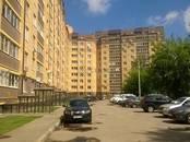 Другое,  Ярославская область Ярославль, цена 3 075 000 рублей, Фото