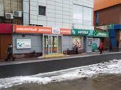 Офисы,  Москва Медведково, цена 500 000 рублей/мес., Фото