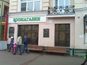 Офисы,  Москва Смоленская, цена 2 500 000 рублей/мес., Фото