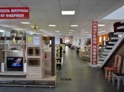Офисы,  Москва Бульвар Дмитрия Донского, цена 220 000 000 рублей, Фото