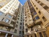 Квартиры,  Москва Университет, цена 58 000 000 рублей, Фото