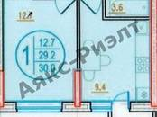 Квартиры,  Краснодарский край Краснодар, цена 1 190 000 рублей, Фото