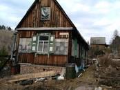 Дома, хозяйства,  Красноярский край Березовка, цена 180 000 рублей, Фото