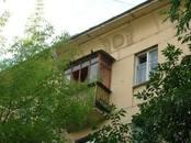 Квартиры,  Москва Академическая, цена 15 000 000 рублей, Фото