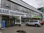Здания и комплексы,  Москва ВДНХ, цена 379 996 900 рублей, Фото