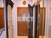 Квартиры,  Москва Крылатское, цена 80 000 рублей/мес., Фото