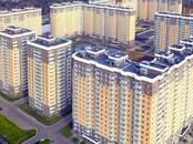 Квартиры,  Московская область Люберцы, цена 3 221 600 рублей, Фото