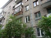 Квартиры,  Москва Белорусская, цена 35 000 рублей/мес., Фото