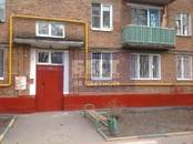 Квартиры,  Москва Перово, цена 5 600 000 рублей, Фото