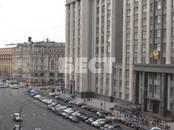 Квартиры,  Москва Площадь революции, цена 600 000 рублей/мес., Фото