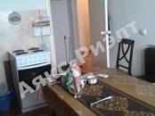 Квартиры,  Краснодарский край Краснодар, цена 3 500 000 рублей, Фото
